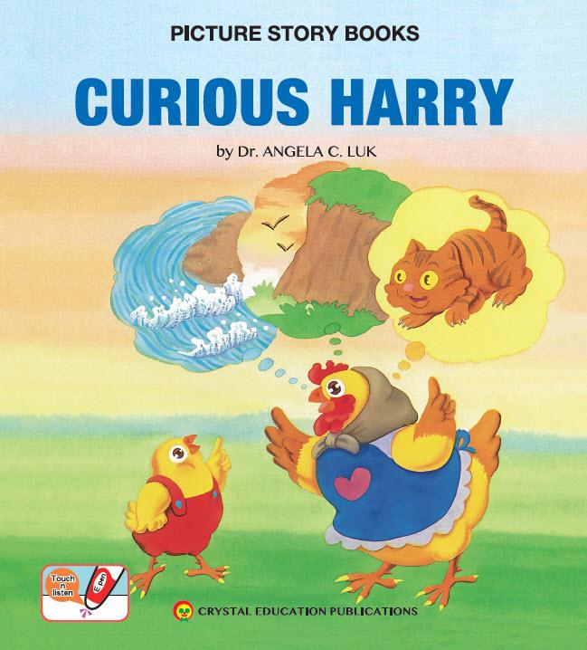 Curious Harry